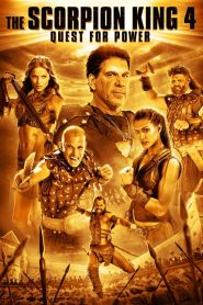 مترجم The Scorpion King: Quest for Power مشاهدة فيلم