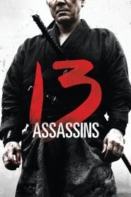 13 Assassins مشاهدةفيلم