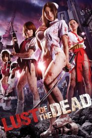 Rape Zombie: Lust of the Dead