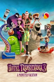 مترجم Hotel Transylvania 3: Summer Vacation مشاهدة فيلم
