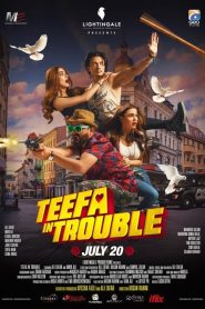 مشاهدةفيلم Teefa In Trouble مترجم